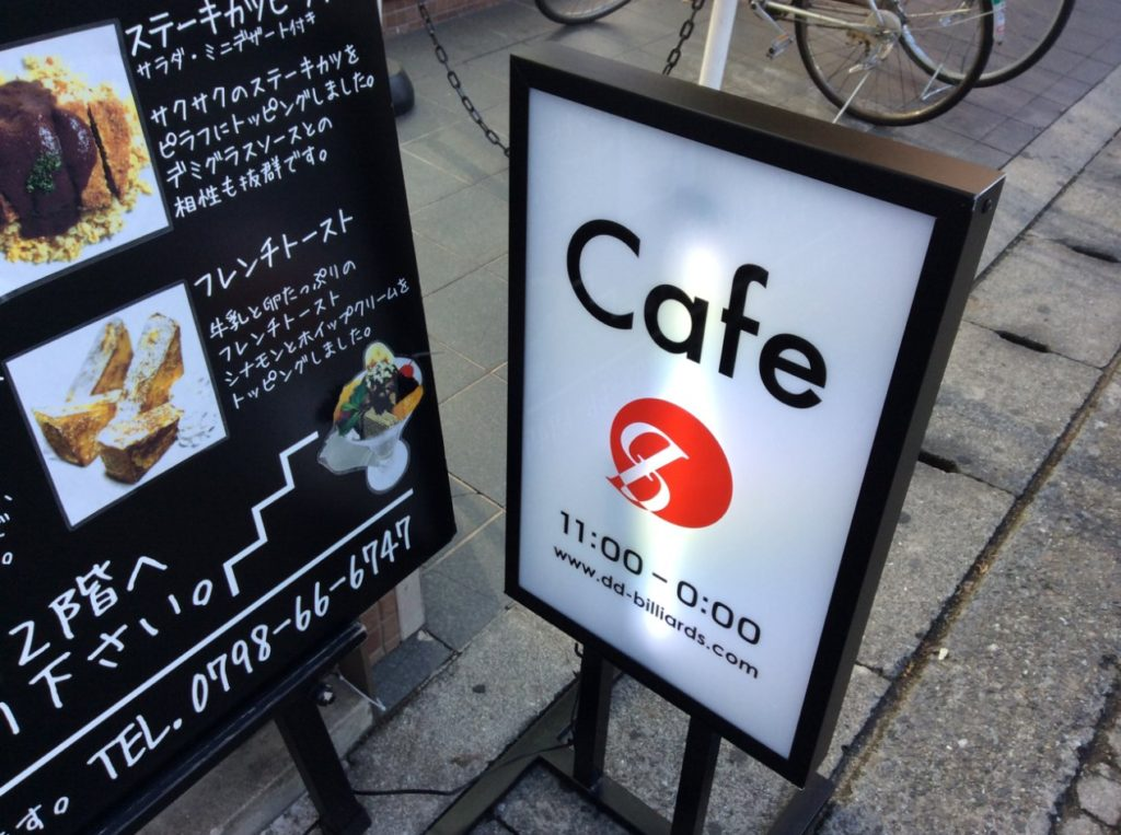 Cafe & Billiards D.D.