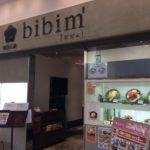 韓国石鍋 bibim'ビビム