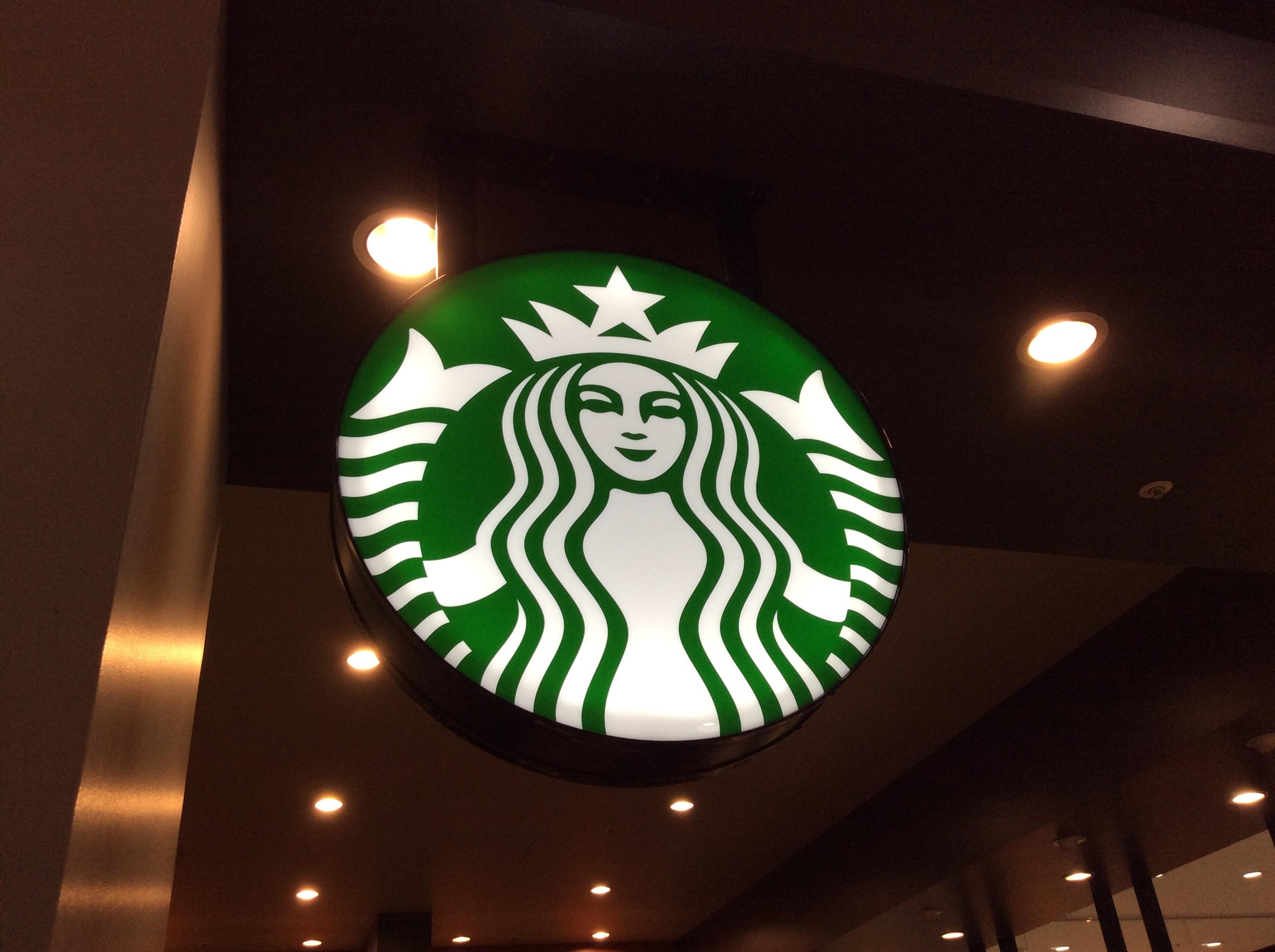 STARBUCKS (スターバックス・コーヒー)
