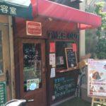 JR甲子園口のルマーケのカレー屋さんであいがけカレープチ野菜ドリンクセット