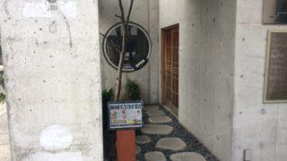 西宮北口のINDIGO(インディゴ)でサンボア風カレー